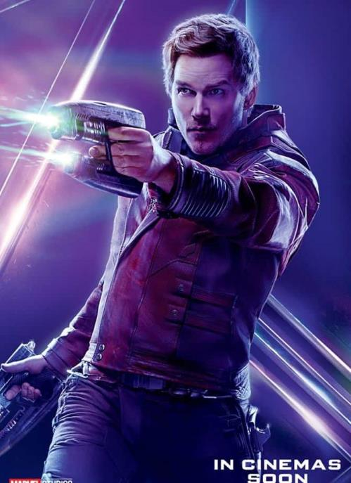 Star Lord.