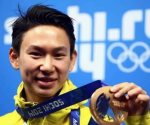 Asesinan al patinador Denis Ten